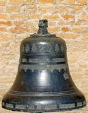 Old bell. Old orthodox church bell , Narva citadel , Estonia Stock Photo