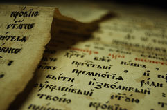 Old bible Stock Images