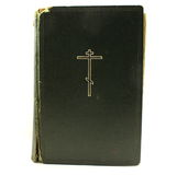 An old bible on a white background. Close-up Royalty Free Stock Photos