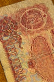 Old bill. Old Russian money bill, detail Royalty Free Stock Photography