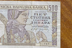 Old bill. Old Russian money bill, detail Royalty Free Stock Photo