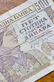 Old bill. Old Russian money bill, detail Royalty Free Stock Photos