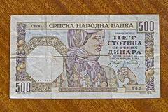 Old bill. Old Russian money bill, detail Royalty Free Stock Images