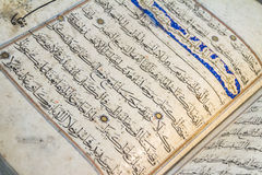 Old Book with Arabic Texts Royalty Free Stock Photo