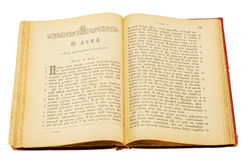 Old book bible. Very old book of the new testament, the end of the 17th century stock photos