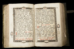 Old book (end of 17th century) Stock Image