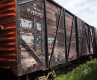 Old Box Car At The Alberta Railway Museum Stock Photography