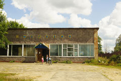 Old brick food store with porch and sign in Russian - SHOP beside the road. Royalty Free Stock Photography