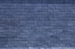 Brick wall with masonry. stock photos