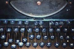 Old broken typewriter vintage machine sharp texture royalty free stock photography