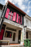 Old building in Arab quarte, Singapore. SINGAPORE - CIRCA FEBRUARY, 2015: Old building in Arab quarter (Kampong Glam). Arab Quarter is the oldest historic Stock Photos