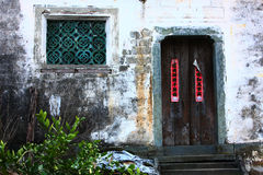 Old building in chinese village Royalty Free Stock Photography