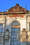 Old building decorated by vases. Royalty Free Stock Photography