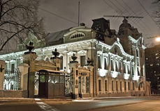 Old building night view. шт Moscow Royalty Free Stock Image