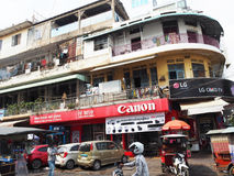Old Building in Phnom Penh, Cambodia Stock Photos
