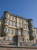 Old building in Saint-Petersburg Royalty Free Stock Photos