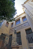 Old building of school of commerce, built in the early twentieth Royalty Free Stock Photography