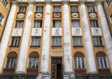 Old building with Soviet symbols Stock Photo