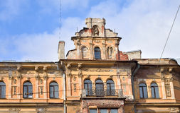 Old building, St.Petersburg. Royalty Free Stock Image
