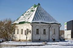 The old building of the Treasury. Novokuznetsk, Russia - October 18, 2014: the old building of the Treasury in the city of Novokuznetsk, Kemerovo region, Siberia Stock Photo