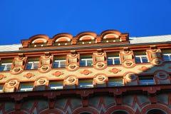 Old Buildings, Jindřišská Street, New Town, Prague, Czech Republic Royalty Free Stock Photos