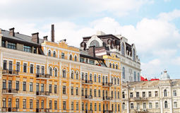 Old buildings in Kiev Royalty Free Stock Images