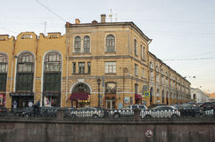 Old buildings of St Petersburg Royalty Free Stock Photos