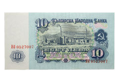 Old Bulgarian banknote Royalty Free Stock Photography