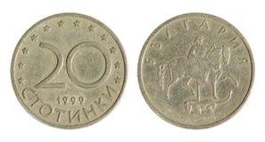 Old Bulgarian coin. On the white background, stotinki (1999 year stock photos