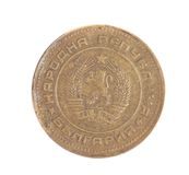 Old Bulgarian coin. Isolated on a white background Stock Images