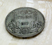 Old bulgarian coin. Picture of Old bulgarian coin from 1937 Stock Photos