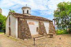 Old bulgarian monastery Royalty Free Stock Photos