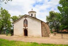 Old bulgarian monastery Stock Image