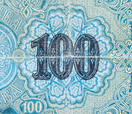 Old Bulgarian money. 100 leva banknote Royalty Free Stock Image