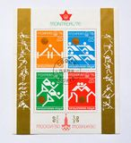 Old Bulgarian postage stamp, sports Royalty Free Stock Photo