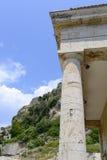 Old Byzantine fortress in Kerkyra. Detail of Saint George Church in old Byzantine fortress in Kerkyra, Corfu island in Greece Stock Photo