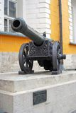 Old cannon in Moscow Kremlin. UNESCO Heritage Site. Royalty Free Stock Images