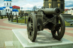An old cannon near the memorial in honor of the victory in the war of 1812 in the town of Maloyaroslavets in Russia. Royalty Free Stock Photography