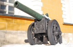Old cannon shown in Moscow Kremlin. Stock Photos