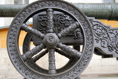 Old cannon wheel and barrel. Moscow Kremlin. UNESCO Heritage. Stock Photo