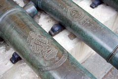 Old cannons in Moscow Kremlin. UNESCO Heritage Site. Stock Photo