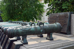 Old cannons in Moscow Kremlin. UNESCO World Heritage Site. Royalty Free Stock Image