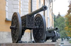 Old cannons put in a row in Moscow Kremlin. UNESCO Heritage Site. Stock Photos