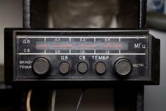 Old car radio. Old ussr car radio closeup stock photo