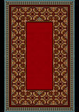 The old carpet with colorful ornament on the border of and  red on mid Royalty Free Stock Photos