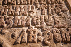 Old carved orthodox cyrilic text Stock Photo