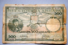 Old cash Yugoslavia dinara Royalty Free Stock Photography