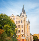 Old castle. In the center of Kiev Royalty Free Stock Images