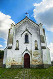 Old cathedral western Ukraine. Terebovlja district stock photography