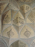 OLD CELLING IRAN Royalty Free Stock Photos